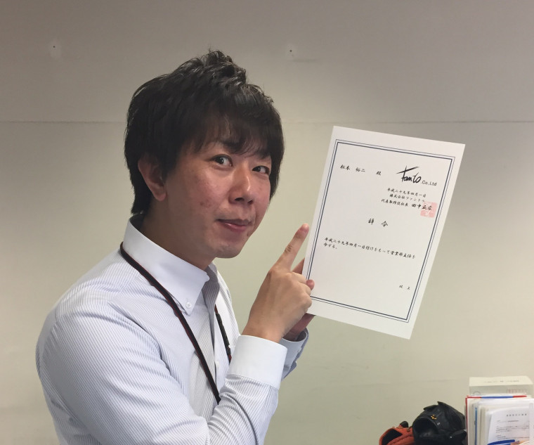 松本 裕二(長野営業所/大阪支店)